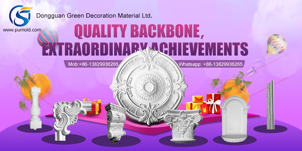 PU Crown Moulding,molding,Manufacturers,Suppliers,Company